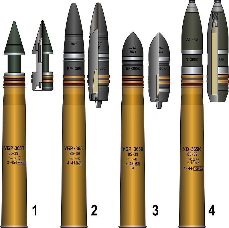 Streljivo za top D-5 u kalibru 85 mm.