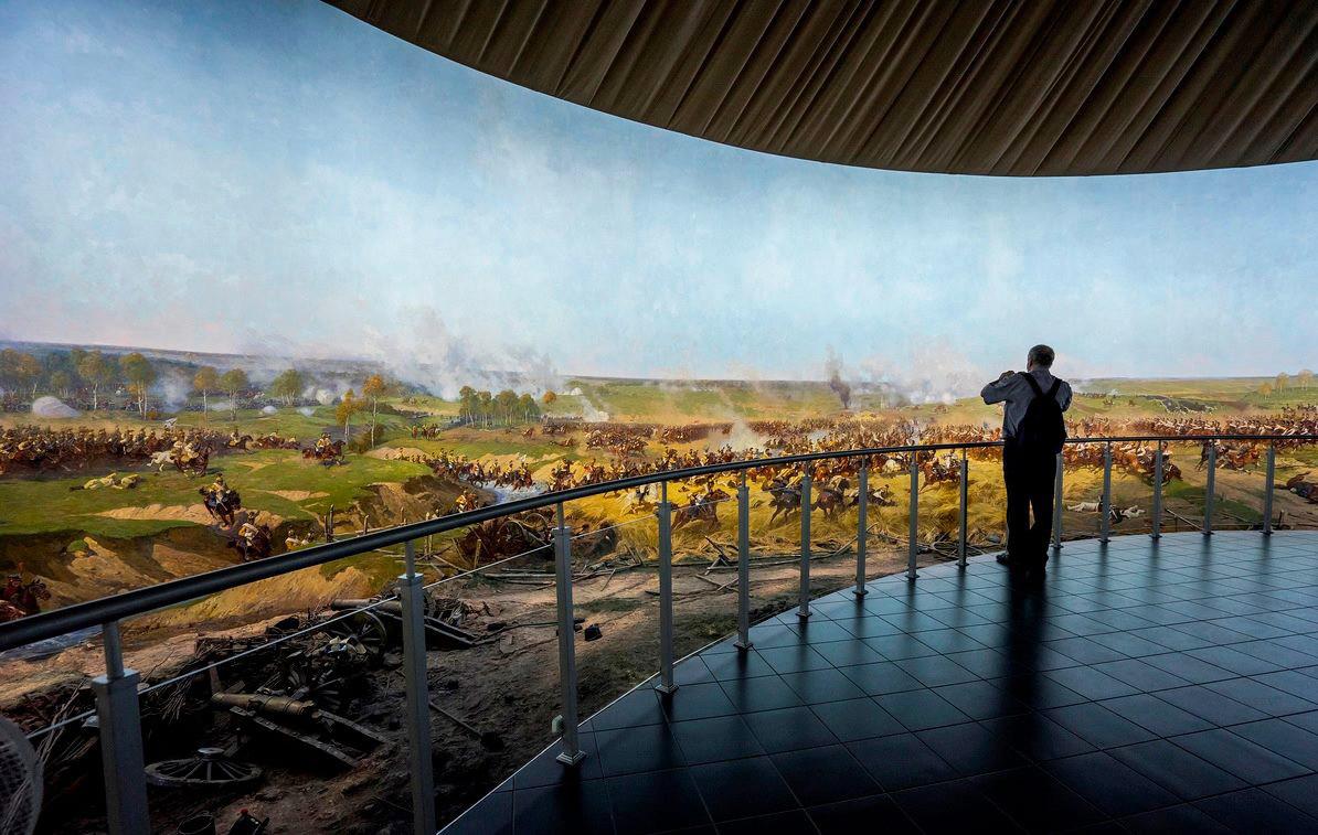 Musée-panorama Bataille de Borodino