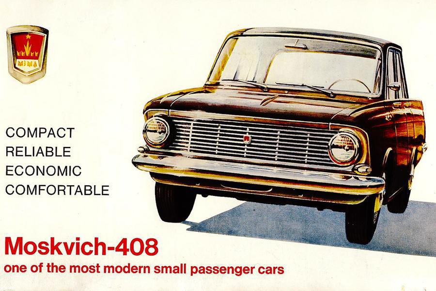 La Moskvitch-408