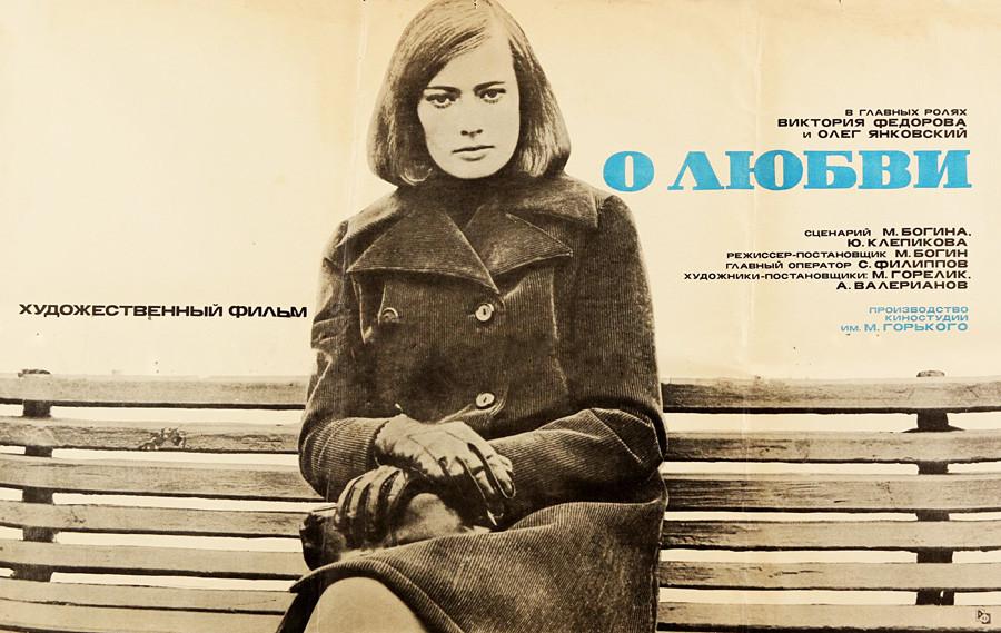 """Viktoria Fjodorova è diventata un'attrice proprio come sua madre. Qui sulla locandina del film """"O ljubvì"""" (""""Sull'amore""""), del 1970"""