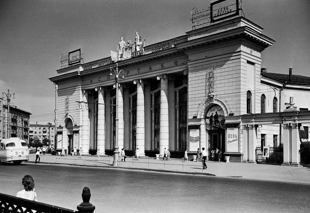 Cinéma Spartak, Voronej, années 1960