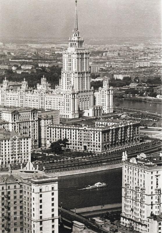 Hôtel Ukraine, Moscou, 1960