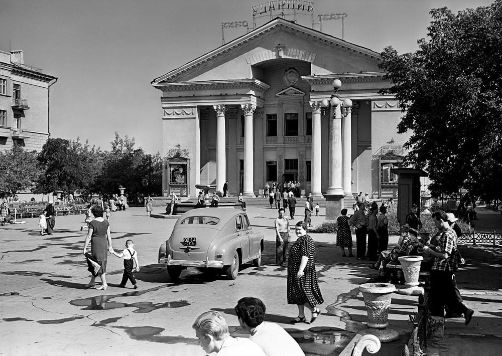 Cinéma Oudarnik, Volgograd, années 1960