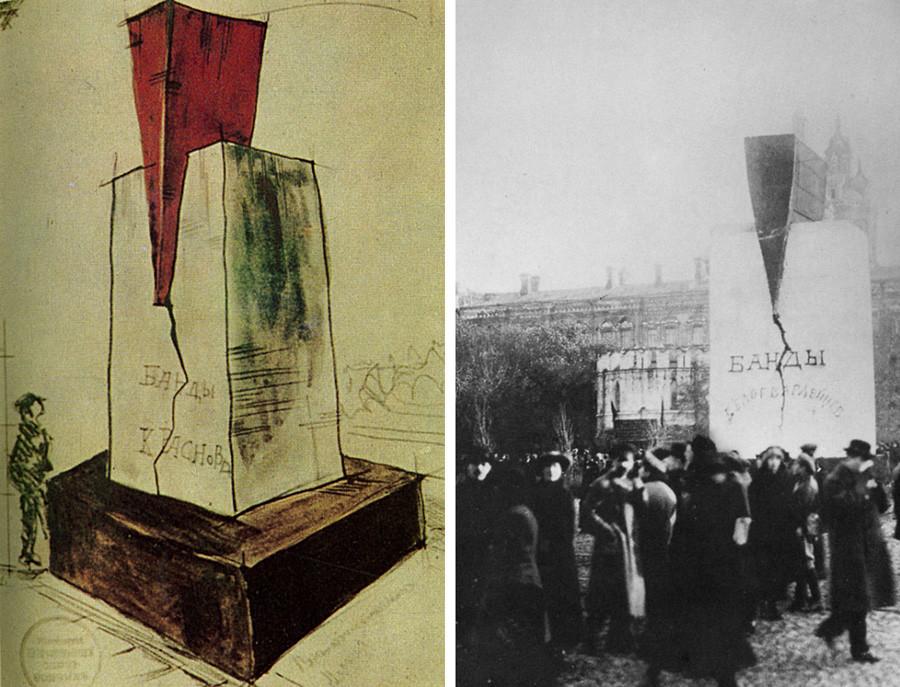"""A sinistra: Nikolaj Kolli. Uno schizzo per la composizione architettonica """"Cuneo rosso"""". A destra: """"Il cuneo rosso"""" sulla piazza della Rivoluzione a Mosca, 1918"""