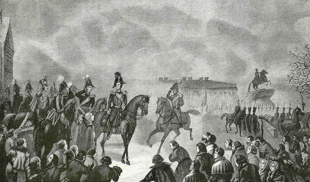 Nicolas Ier sur la place du Sénat à Saint-Pétersbourg pendant la révolte des décembristes. Peintre inconnu