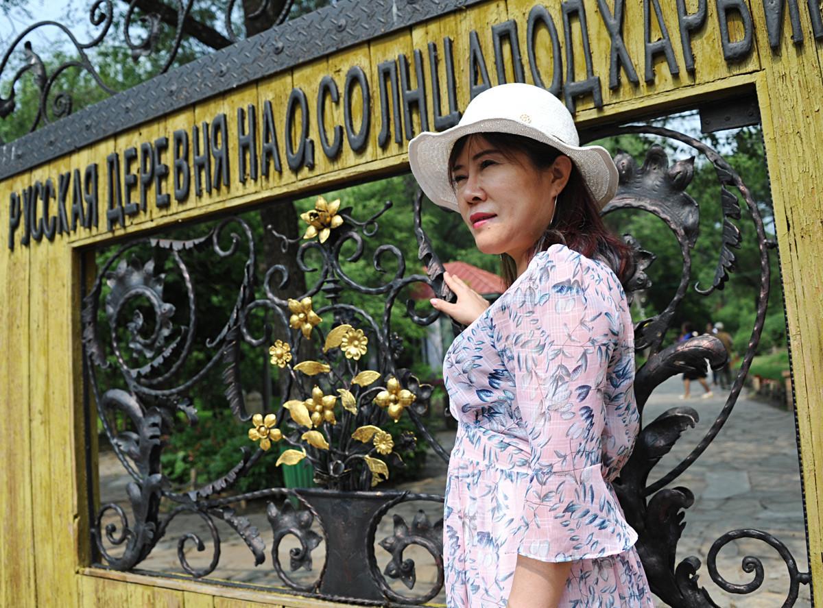 Posjetiteljica etnografskog projekta