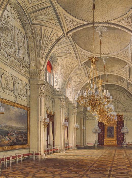 Sala Alexándrovski.