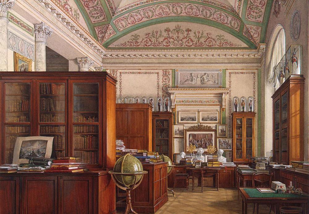 Biblioteca del emperador Alejandro II.