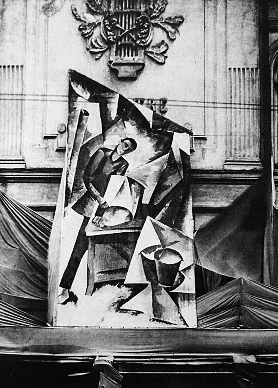 アレクサンドル・オスメルキン。10月革命前1周年に捧ぐモスクワのジミン・オペラのために作られたデザイン。1918年