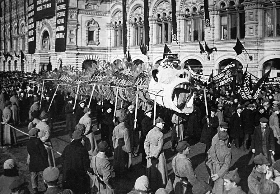 ソ連の祝いのための飾り。