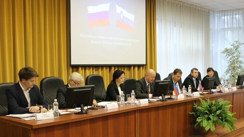 Rusko-slovenski gospodarski forum v Vologdi septembra 2017, ko je v severni ruski regiji gostovala delegacija pod okriljem Javne agencije SPIRIT Slovenija