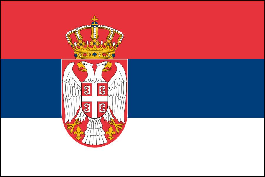 国章入りの現行のセルビア国旗