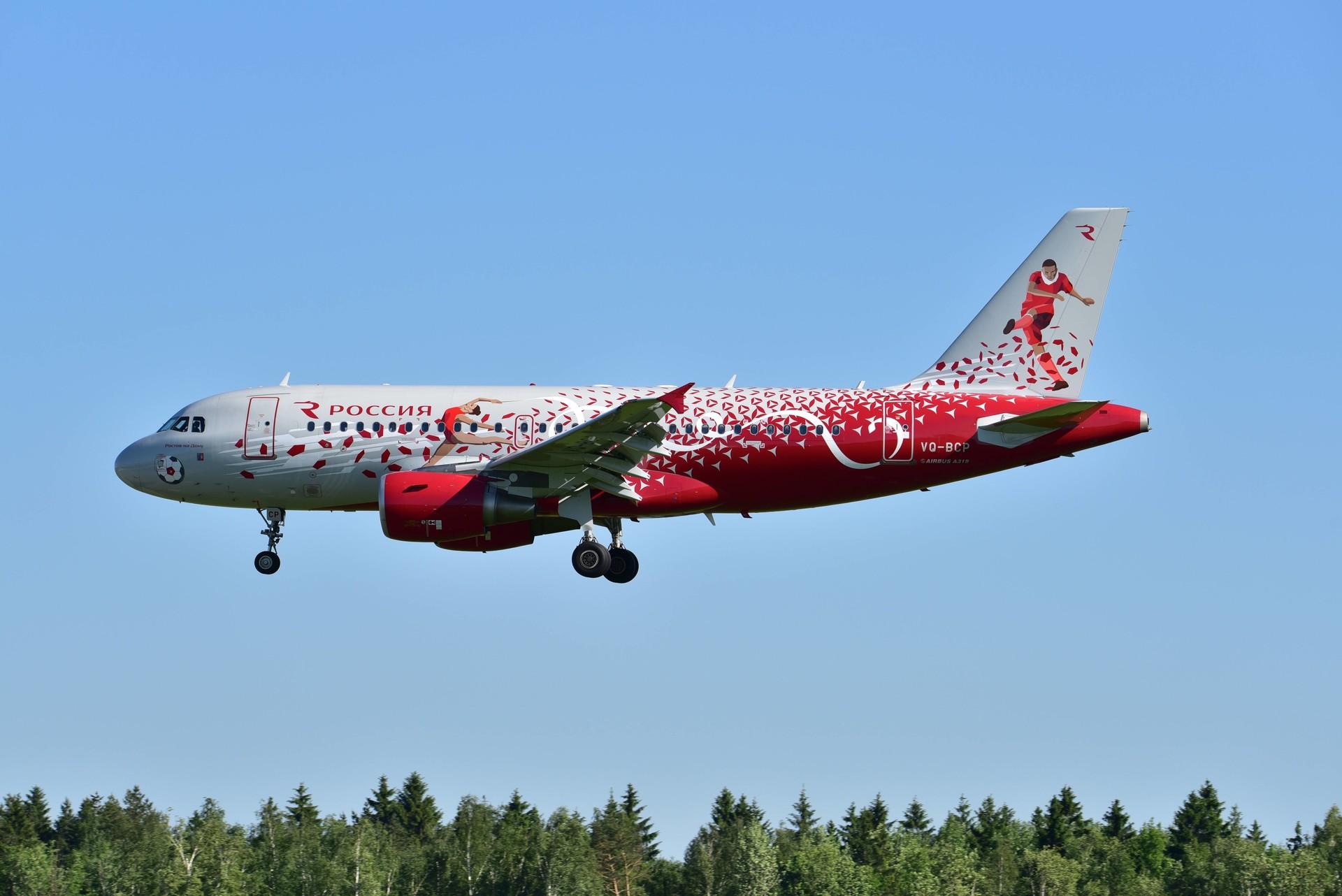 Aeroflot adalah maskapai penerbangan nasional Rusia dan yang terbesar di negara itu. Sementara, Rossiya Airlines merupakan anak perusahaan Aeroflot.