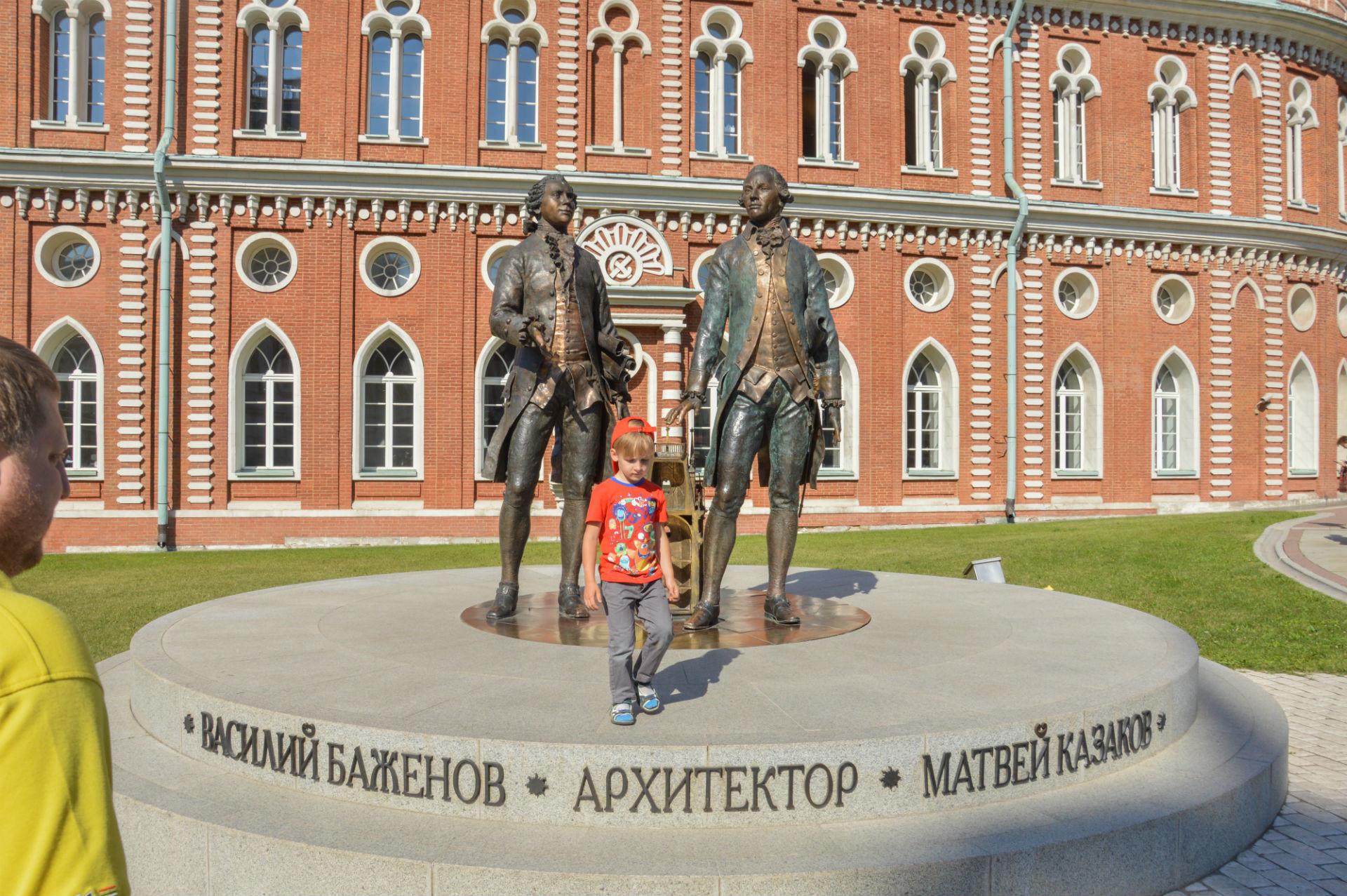 Denkmal für Architekten Wassili Baschenow und Matwei Kasakow