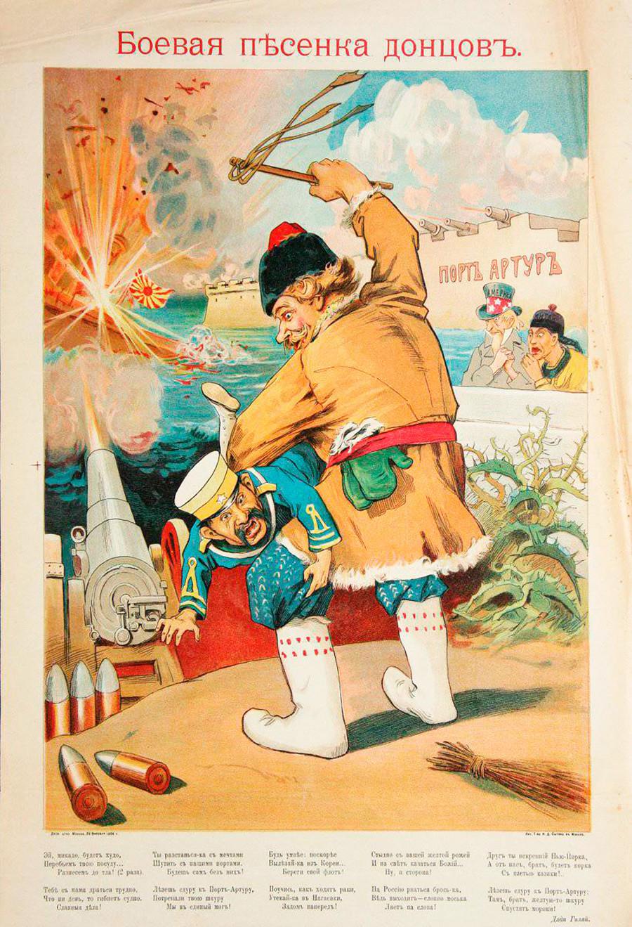 »Če bi radi rešili ladjevje, hitro iz Koreje in brž proti Nagasakiju – hitreje!«