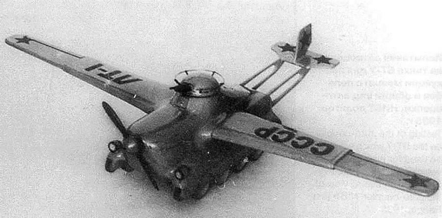 Макета тенка МАС-1.