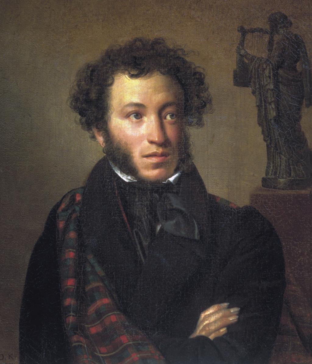 Retrato de Alexánder Pushkin.