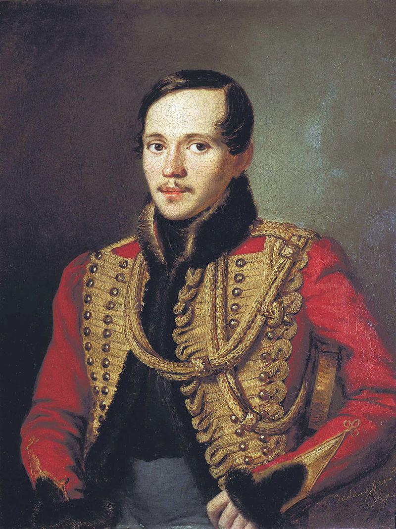 Retrato de Mijaíl Lérmontov.