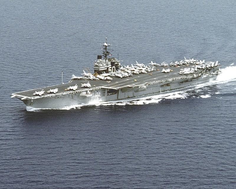 Американскиот носач на авиони USS Saratoga