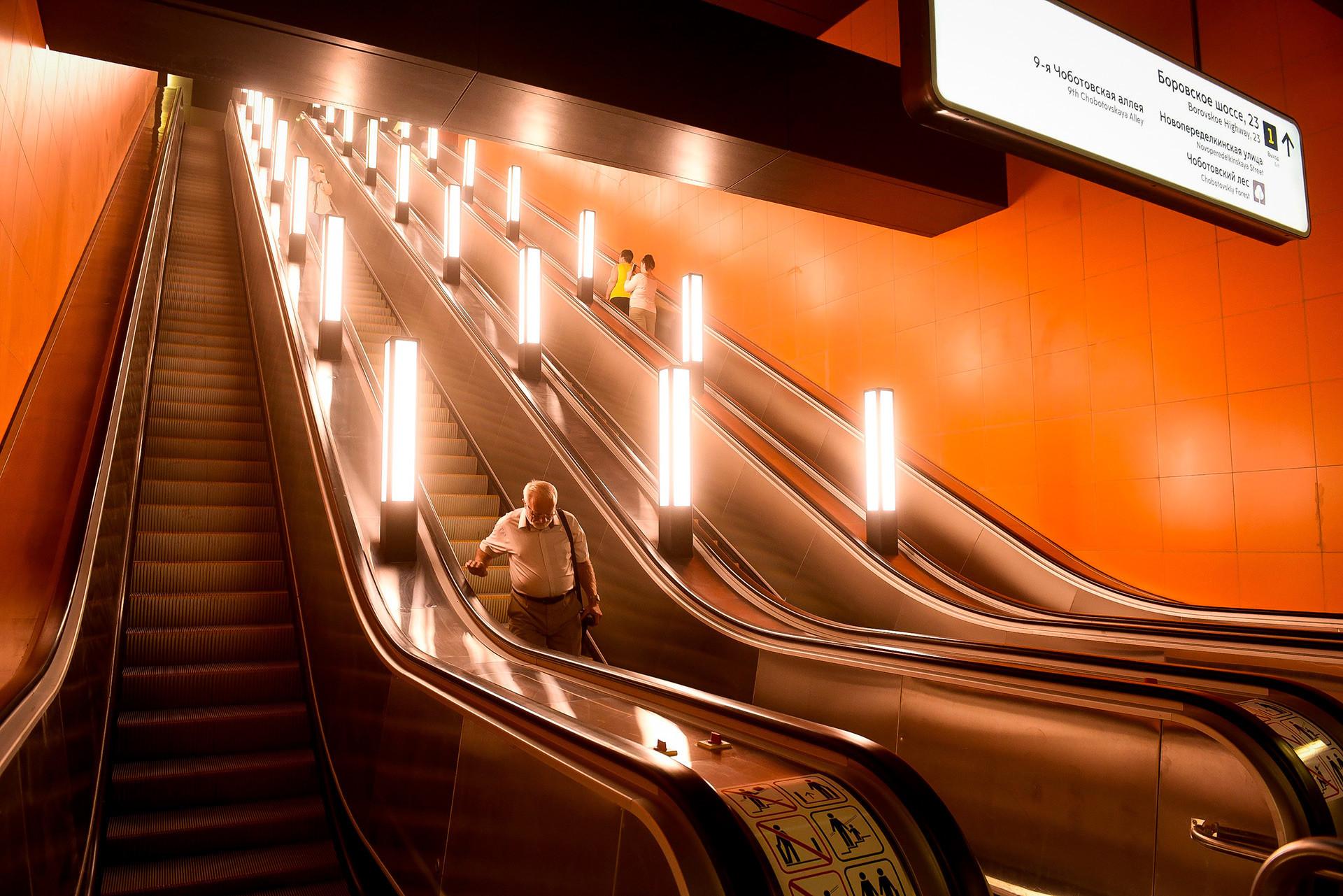 Upoznavanje brzine metroa
