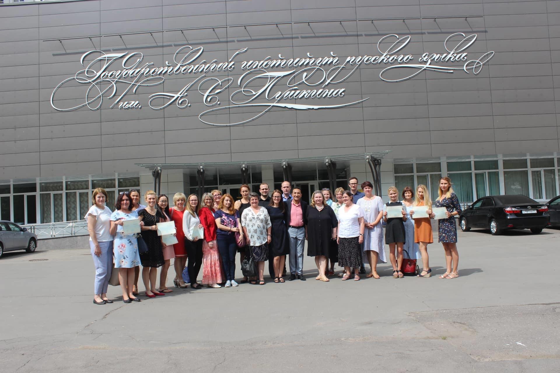 """Пред Институтот за руски јазик """"А.С. Пушкин"""" во Москва."""
