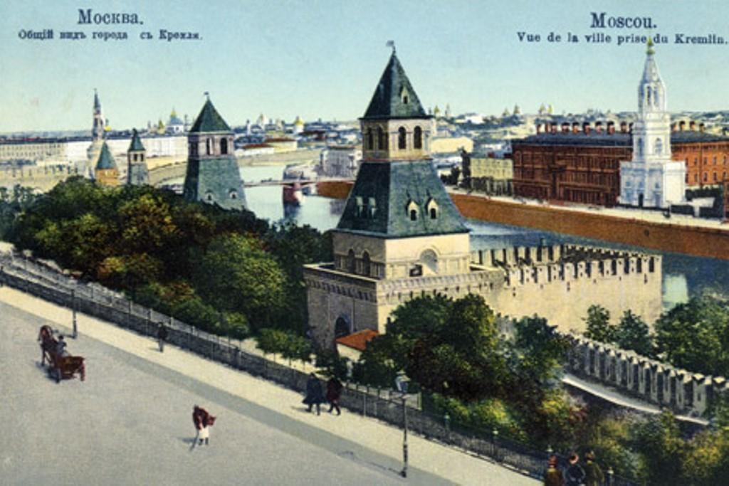 Московският кремъл преди революцията от 1917 г.