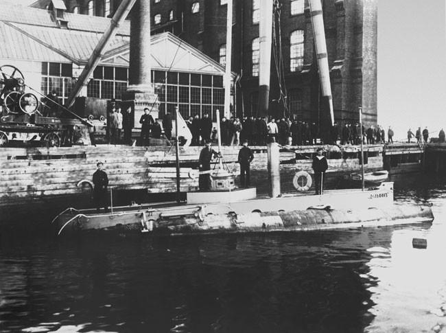 Подводницата