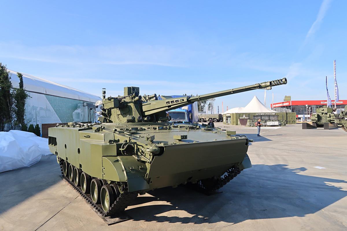 Los diseñadores de Uralvagonzavod han creado un sistema de cañón antiaéreo autopropulsado, el 2C38 Derivatsia-PVO.