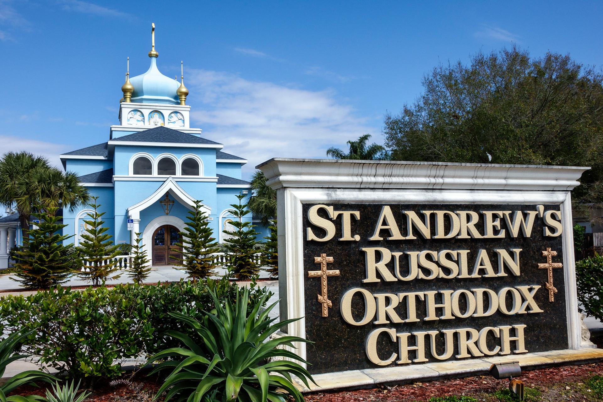 Храмoт на св. Андреј Стратилата, Руската православна црква.