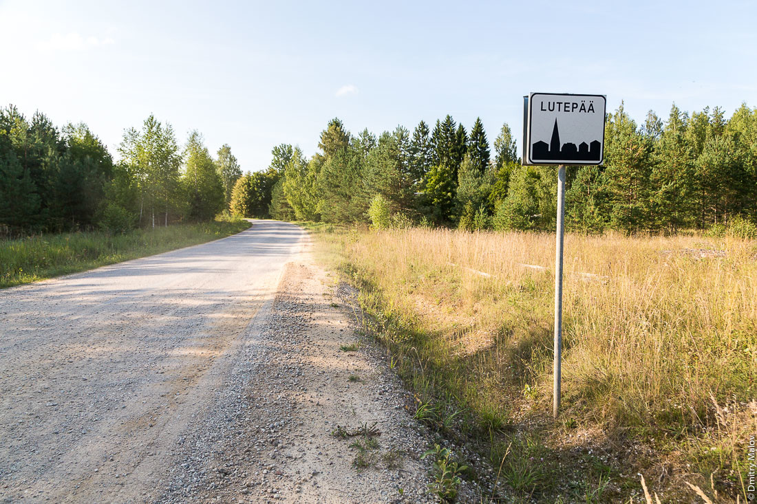 エストニアの村「ルテピャヤ」