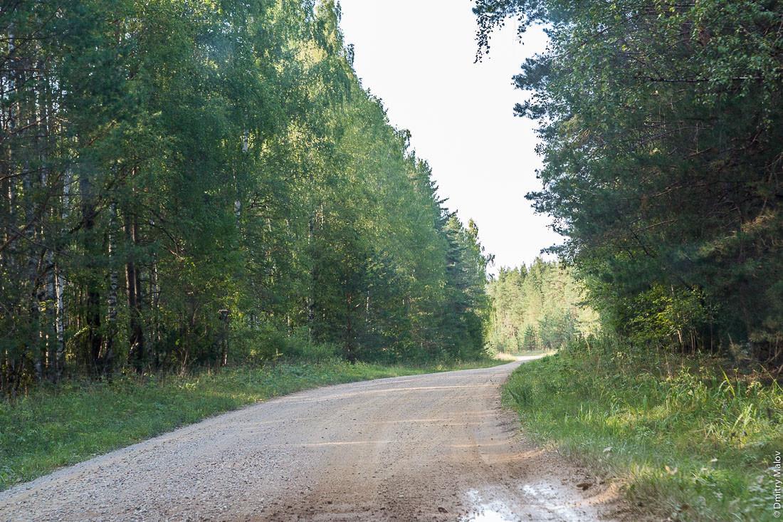 Руският път