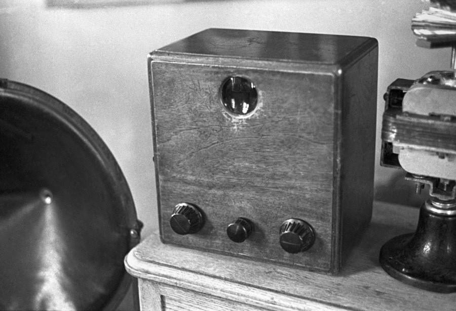 B-2-Fernsehgerät