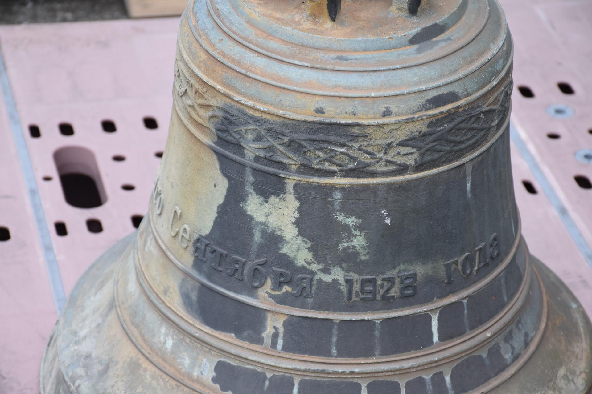 1928年に函館にある正教会から東京に移送された鐘。