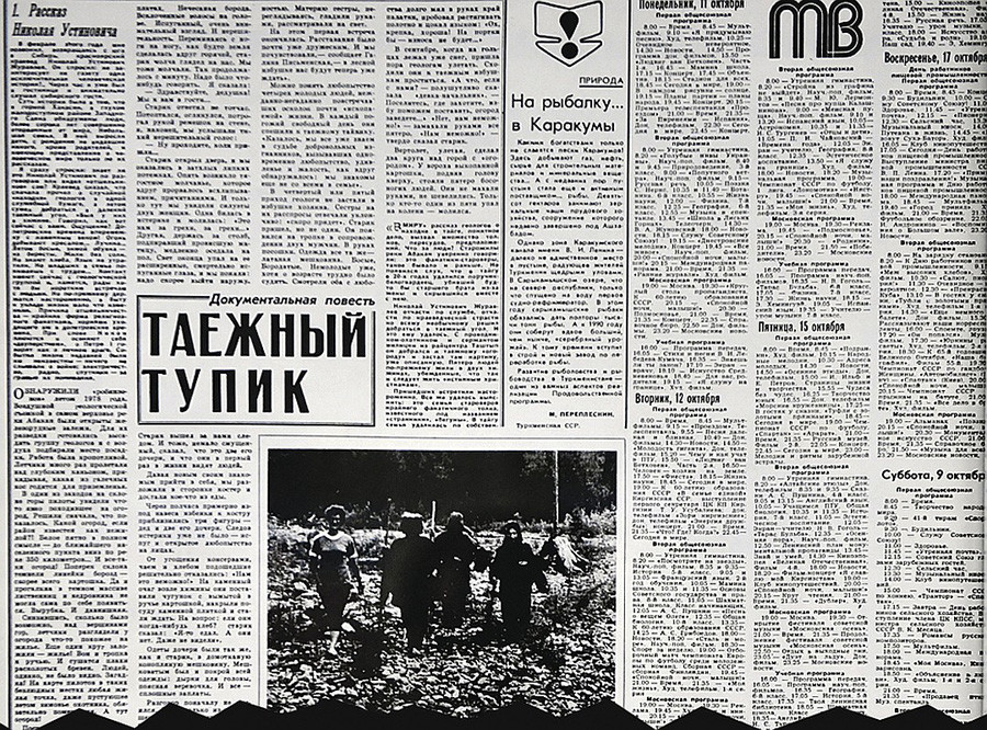 Peskov's report in Komsomolskaya Pravda newspaper