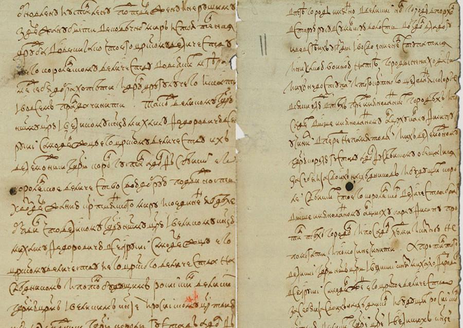 Sporazum o vječnom miru koji su u selu Stolbovu sklopili ruski veleposlanik knez D. I. Mezecki i švedski grof J. Delagardi (fragment).