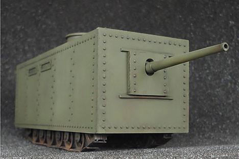 Mendelejev Ribinsk tank je Ribinsk izdelal v sredini prvega desetletja 20. stoletja
