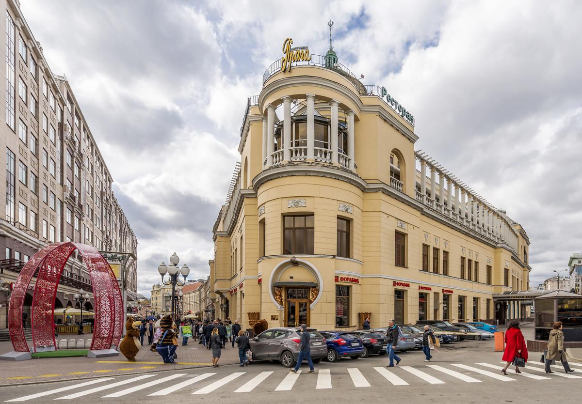 Restaurante Praga se abrió en 1872.