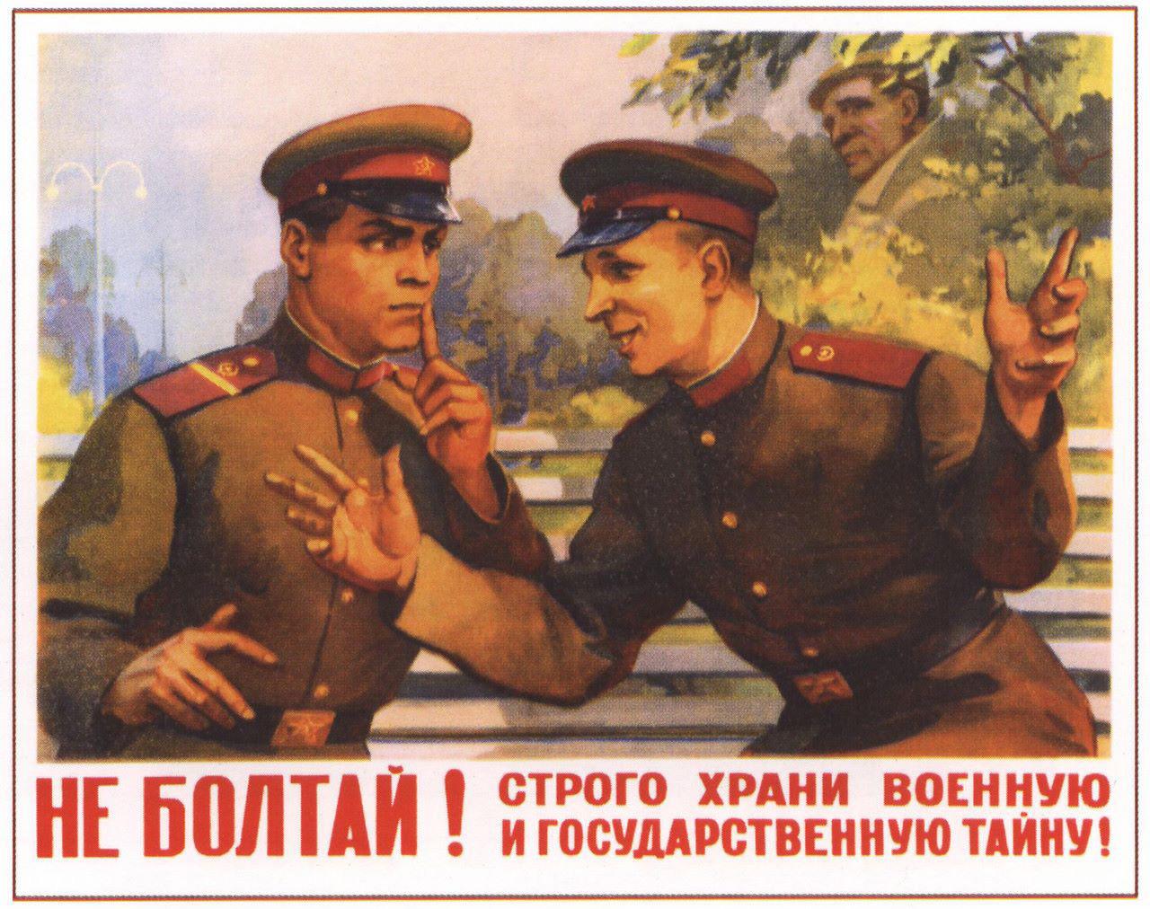 Não bata com a língua nos dentes! Guarde cuidadosamente os segredos militares e de Estado.