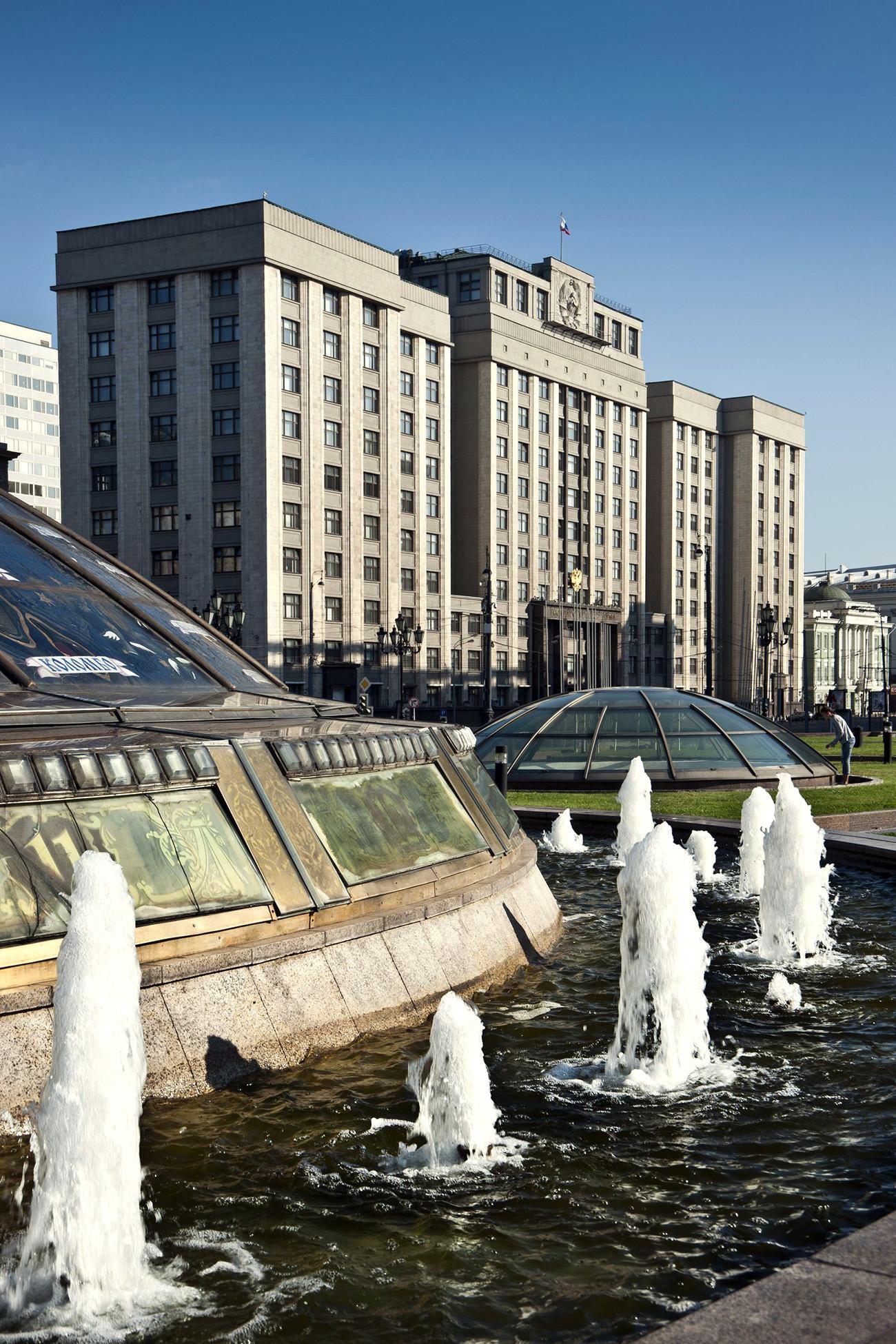 Edifcio de la Duma Estatal.