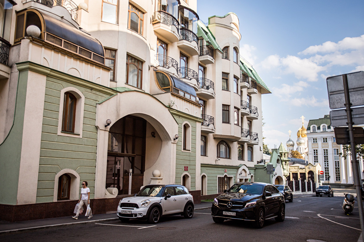 Calle Ostózhenka.