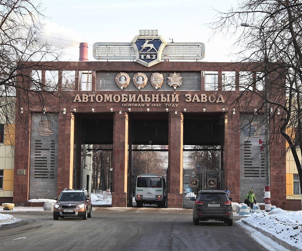 Ko govorimo o avtomobilski industriji v Nižnem Novgorodu, moramo seveda omeniti njihovo tovarno avtomobilov GAZ