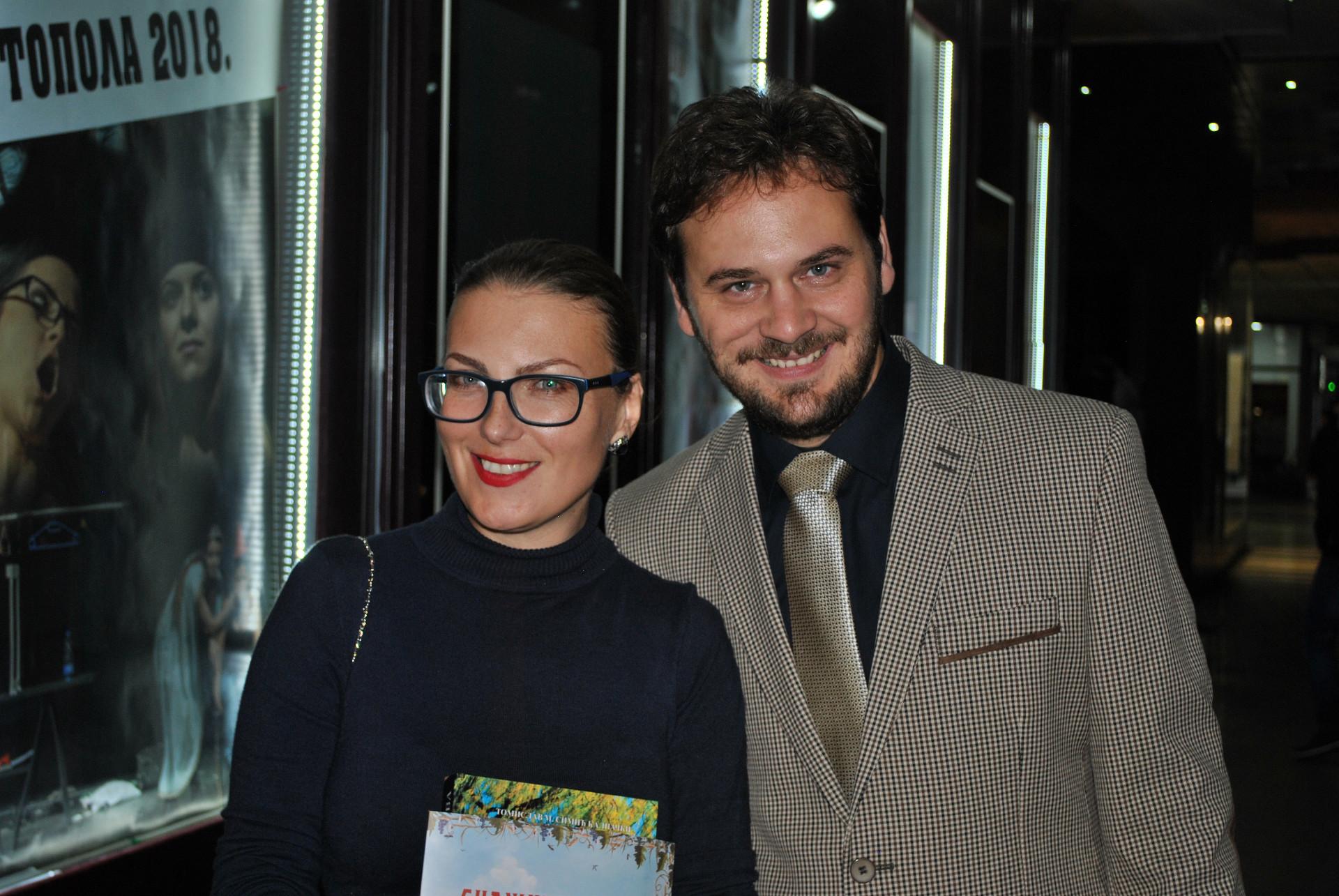 Катарина Лане и Филип Кудрјашов
