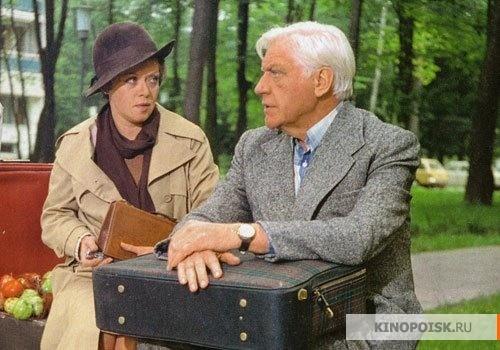 Iz sovjetske ekranizacije dela Staromodna komedija (1978)