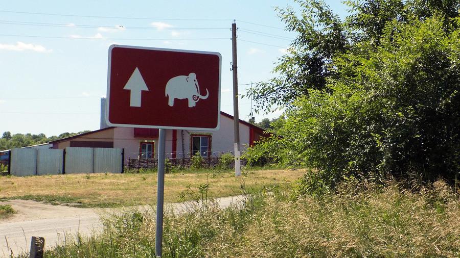 Placa que se encontra em Kostenki - e apenas em Kostenki