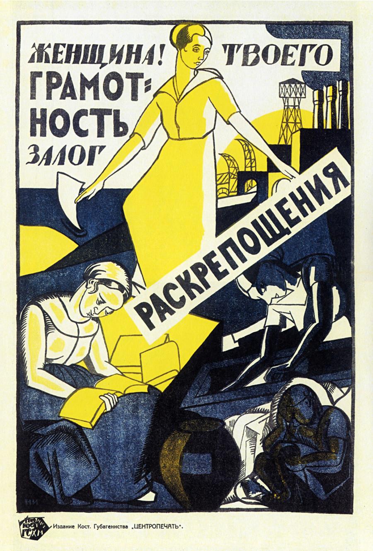Ženo, pismenost je garancija tvoje slobode!