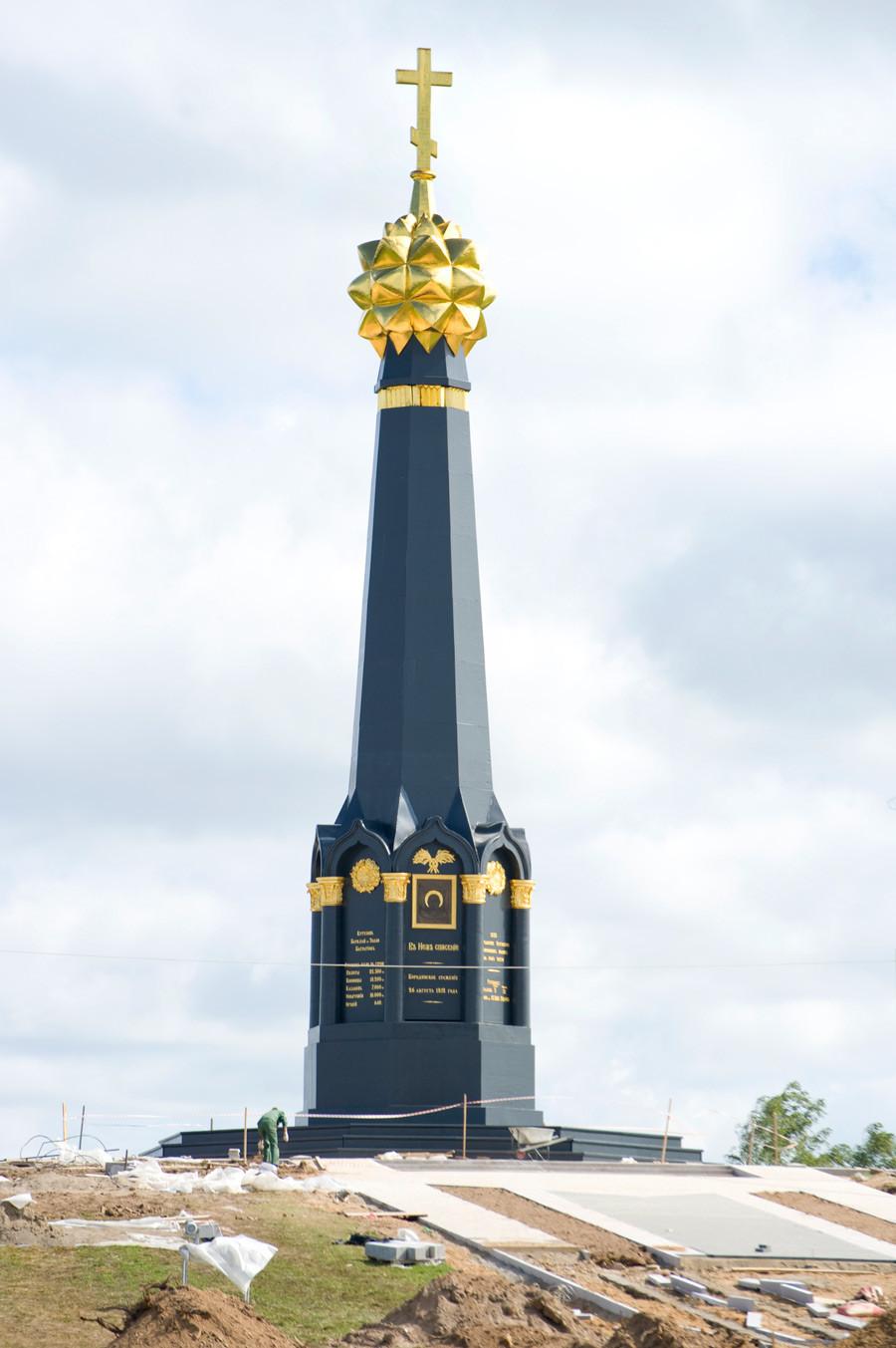 Monumen utama untuk tentara Rusia di medan perang Borodino. Dibangun kembali pada tahun 1987. 21 Agustus 2012.