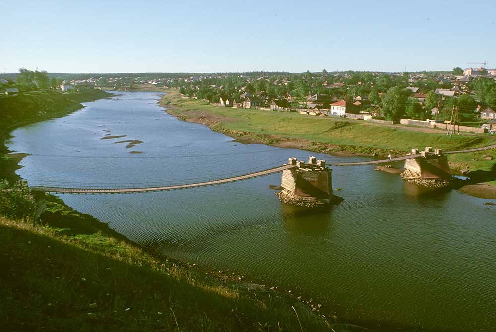 Tura River. View south from Trinity Rock. August 27, 1999