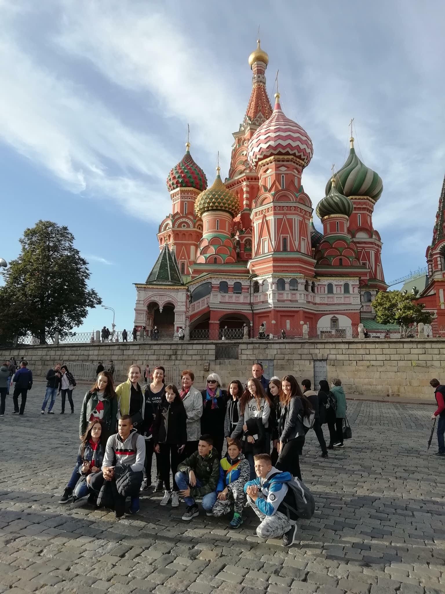 Црвени трг, Москва