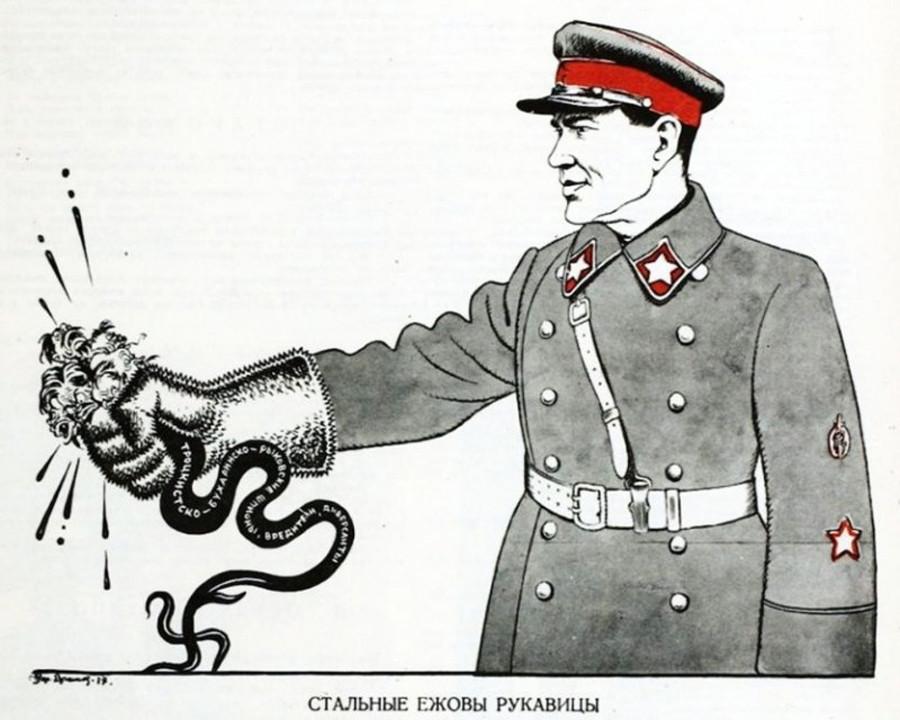 """Министар унутрашњих послова Николај Јежов се обрачунава са """"непријатељима народа"""""""