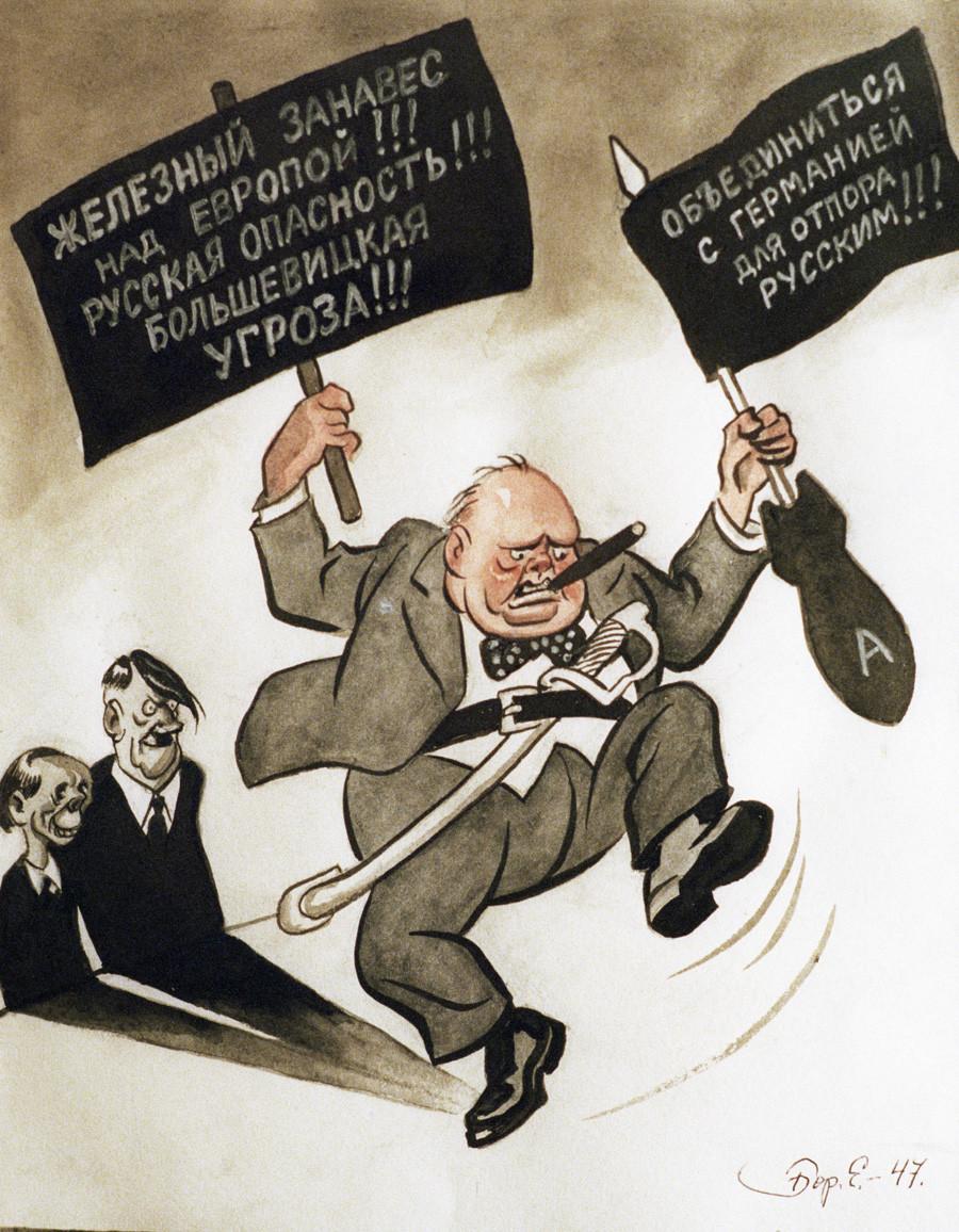"""""""Гвоздена завеса над Европом!!!""""; """"Руска опасност!!!""""; """"Руска претња!!!"""" и """"Уједините се са Немачком у борби против Руса!!!"""""""